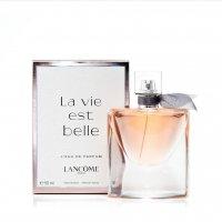 La vie est belle - لانکوم لا وی است بله - 75 - 2