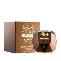 Lady million Prive -  لیدی میلیون پرایو - 80 - 2