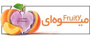 Kpg-Fruity-perfumes