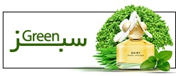 kpg-green-perfumes
