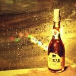 عطرهای دارای نت شراب توکجی , عطرهایی با بوی شراب توکجی , Perfumes with Tokaji wine Note
