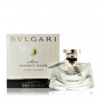 Mon jasmine noir - مون جاسمین نواغ - 75 - 2