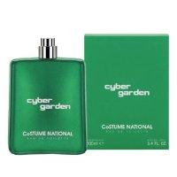 Cyber Garden - سایبر گاردن - 100 - 2