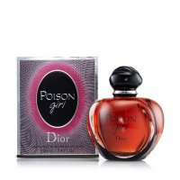 Poison Girl - پویزن گرل  - 100 - 2