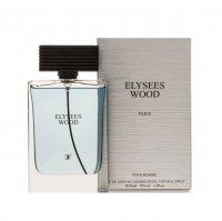 Elysees Wood - الیسیس وود - 100 - 2