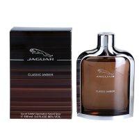 Classic Amber - کلاسیک امبر - 100 - 2