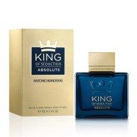 King Of Seduction Absolute - کینگ آو سداکشن ابسلوت - 100 - 2