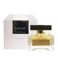 Mine Pour Femme 1950 - ماین پور فم پیور پرفیوم - 100 - 2