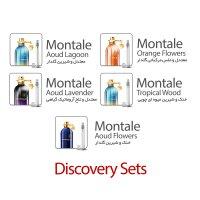 5 PScs Selected Decants Montale - ست پنج عددی دکانت ده میلی از مونتال - 50 - 1