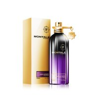 Aoud Lavender - آعود لوندر - 1 - 2