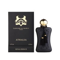 Athalia - اتالیا - 75 - 2