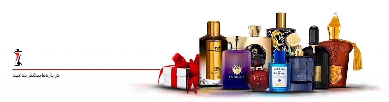 Perfume Slide Image 1