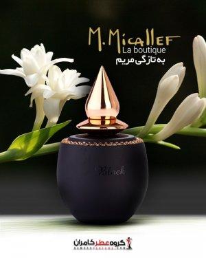 kpg Perfume Slide Image 1